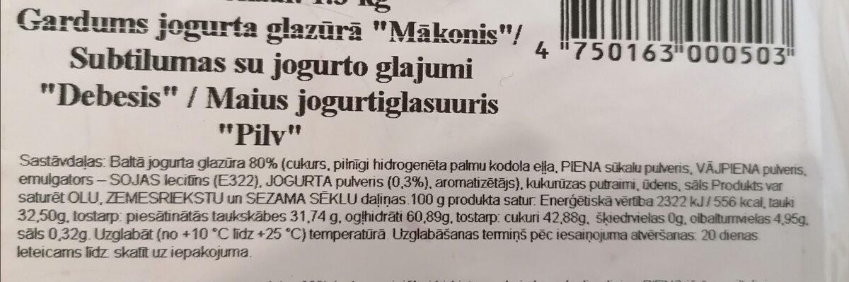 Kukurūzas nūjiņas ar jogurta glazūru 50g