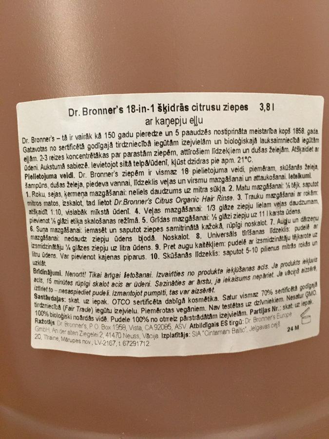 Dr. Bronners Kastīlijas ziepes 250g