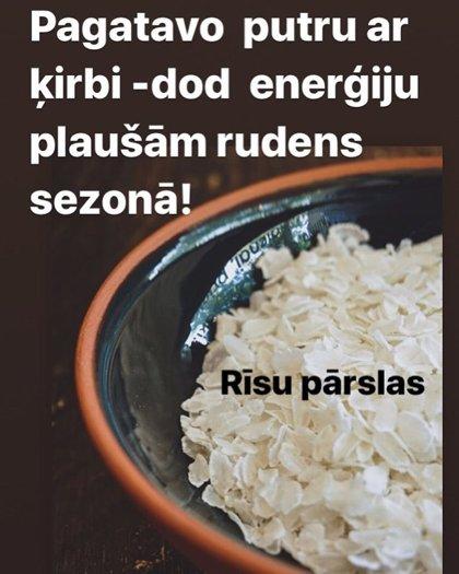 Rīsu pārslas 100g